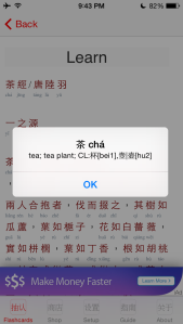 LaowaiPro_CharacterLookup