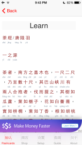 LaowaiPro_ReadingMode