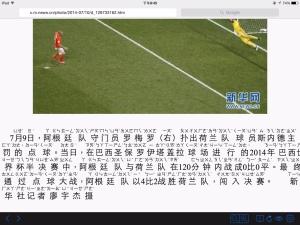 PinyinBrowser_Zhuyin