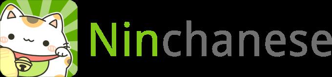 Logo_integral_sansslogan1